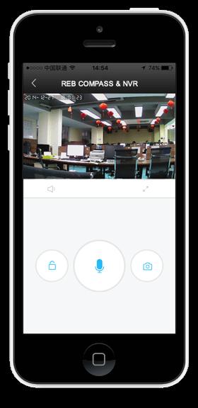 Redcam App - Camera list